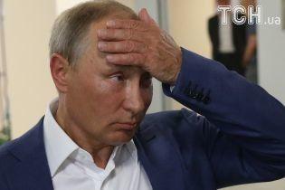 Шутки про фейковый бургер Путина и видео об ужасах понедельника. Тренды Сети