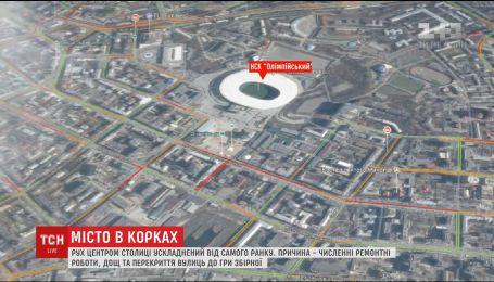 В столице ожидают транспортный коллапс из-за футбольного матча