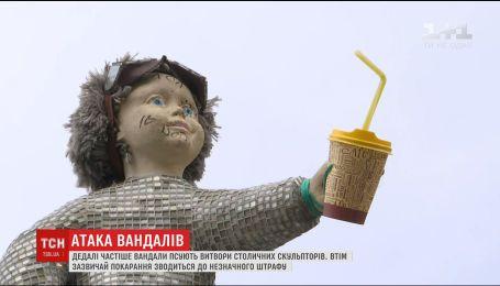 У Києві вандали все частіше руйнують витвори столичних скульпторів