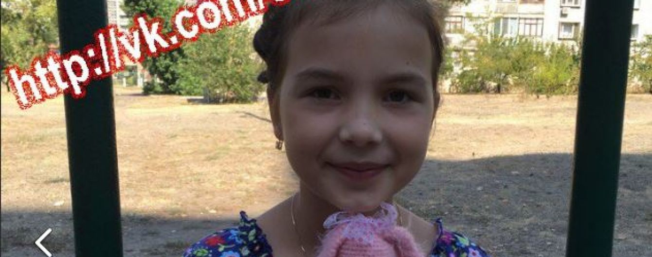 10-річна Лєра потребує допомоги