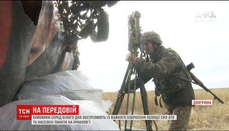 На Приазов'ї окупанти не припиняють атак у бік Водяного та його околиць