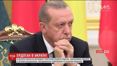 Порошенко попросил Эрдогана поддержать инициативу миротворческой миссии на Донбассе