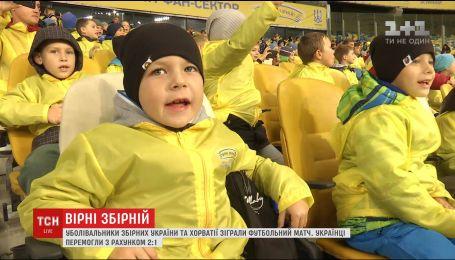 Болельщики сборной Украины обыграли хорватов в футбольном матче накануне