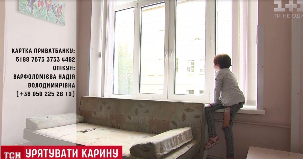 На Днепропетровщине родители бросили школьницу в больнице после услышанного диагноза