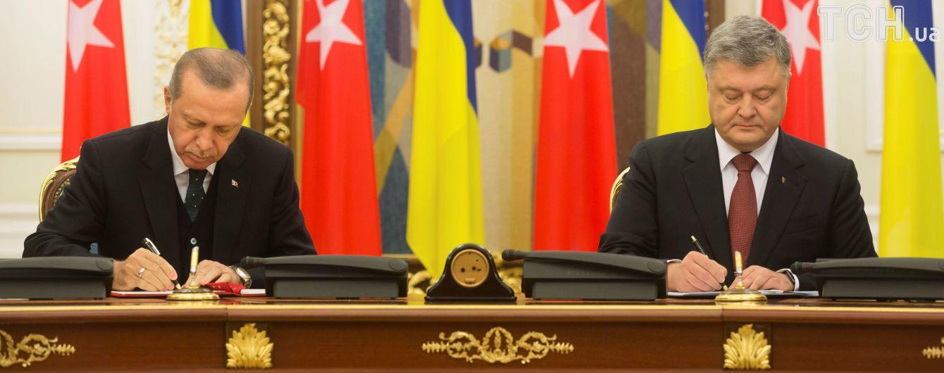 Эрдоган и Порошенко договорились вывести товарооборот между Украиной и Турцией до 10 млрд долларов