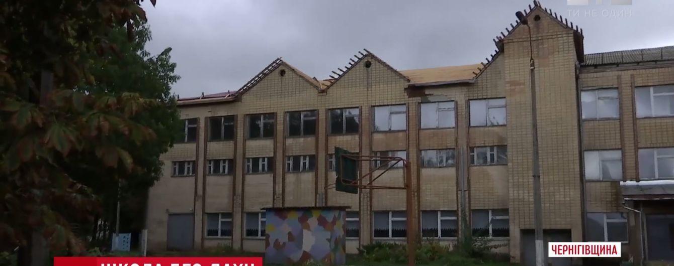 На Чернігівщині в розпал навчального року «обезголовили» школу