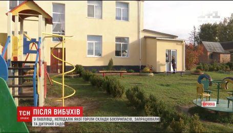 В Винницкой области недалеко от складов боеприпасов заработали школа и детский сад