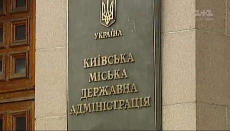 Киевский городской совет принял законопроект относительно государственного языка в учреждениях обслуживания