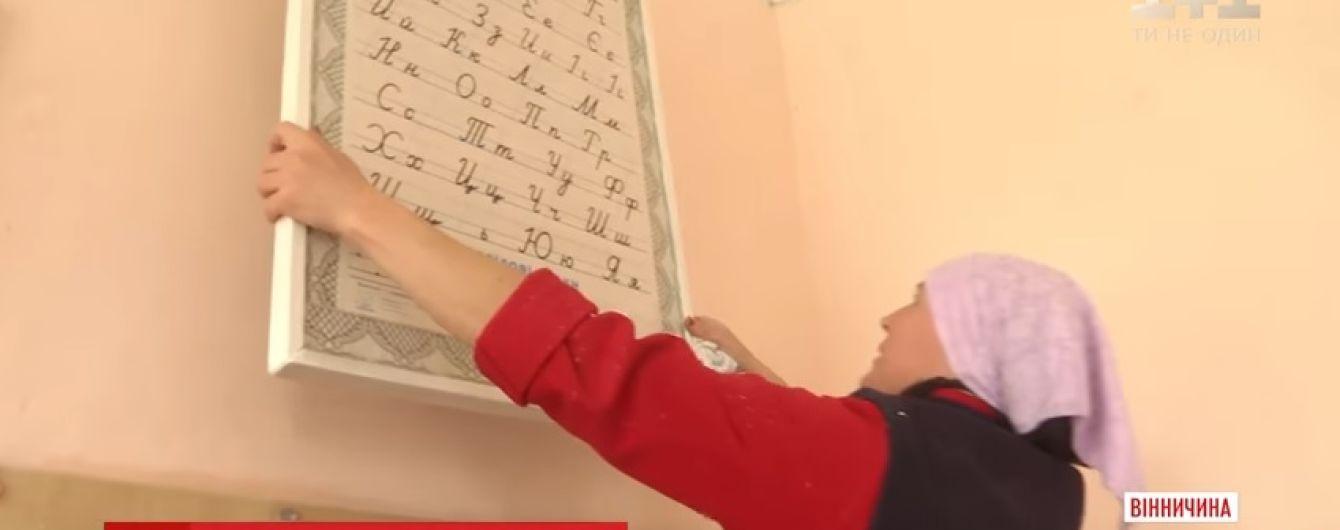 За парты - после взрывов в Калиновке. В Павловке возобновили работу школа и детсад