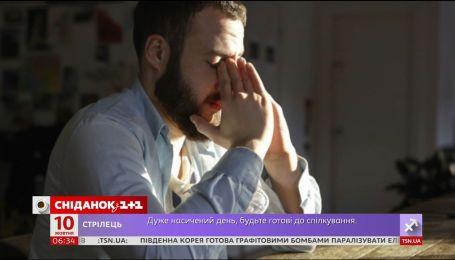 Осторожно, депрессия: каждый третий украинец имеет проблемы с психическим здоровьем