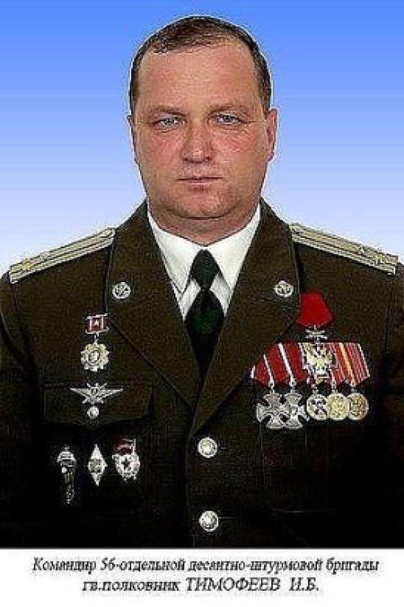 Полковник РФ Ігор Тимофєєв_5