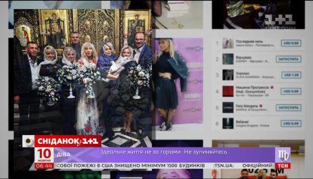 Ирина Билык и Павел Зибров стали крестными родителями новорожденного братика Алины Гросу