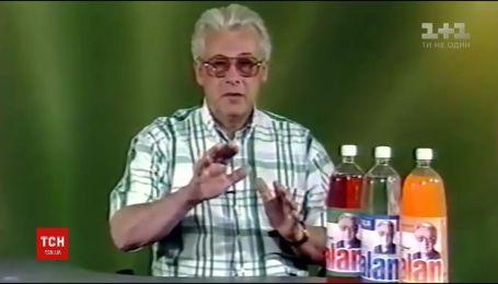 У Москві помер відомий радянський телецілитель Алан Чумак