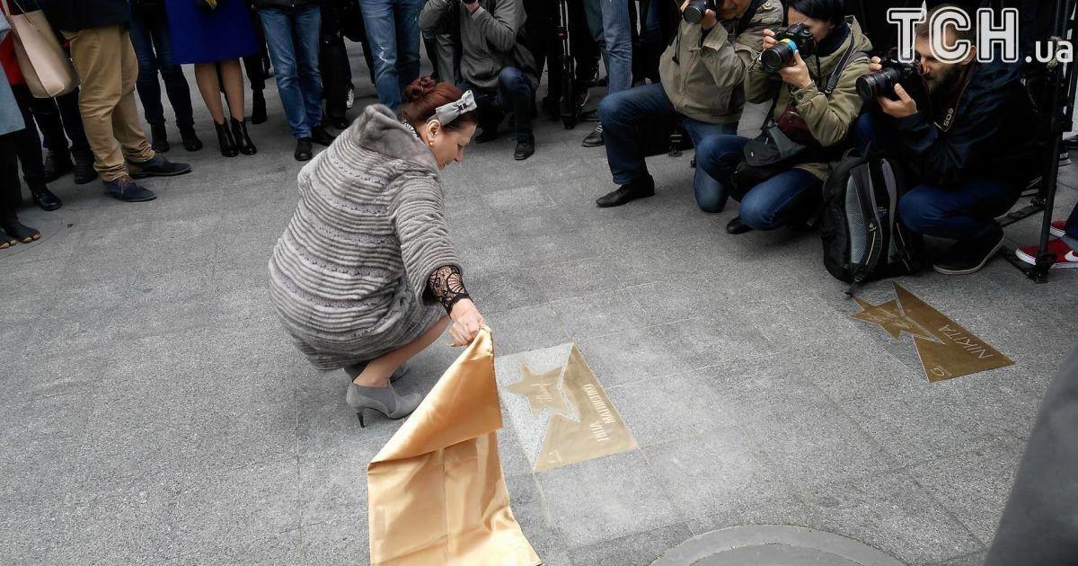 В Киеве открыли именную звезду в честь Нины Матвиенко @ Фото Дмитрия Святненко/ТСН