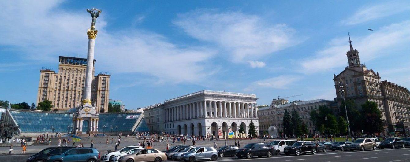 В 2017 в Киев приехало больше всего туристов за последние три года