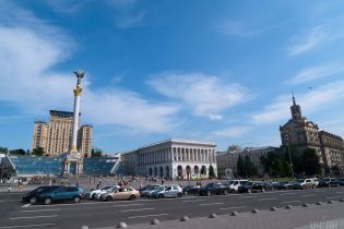 Центр Киева перекроют из-за массовых акций