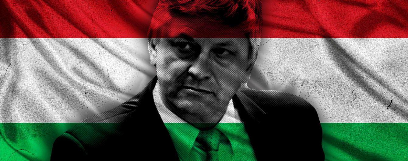 Из-за закона об образовании все венгры уедут из Закарпатья