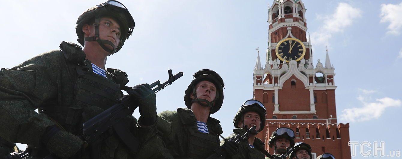 Россия сократила военный бюджет на 20% под давлением санкций - SIPRI