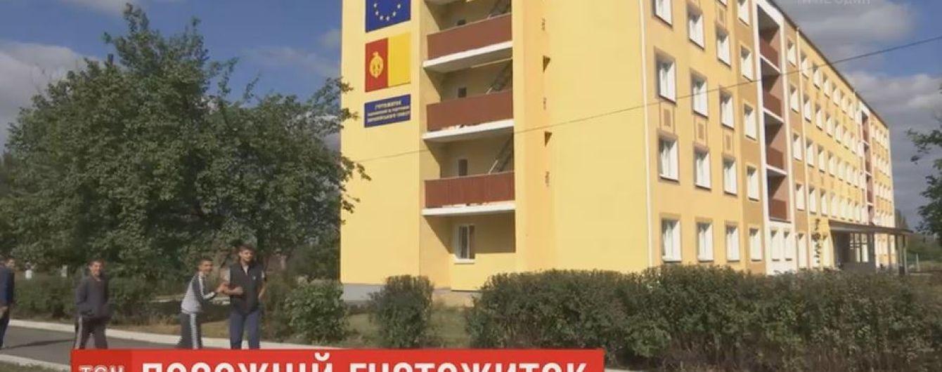 На Кіровоградщині стоїть пусткою гуртожиток для переселенців із зони АТО і Криму