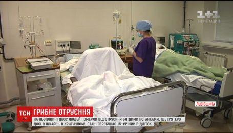 У реанімації Львівської лікарні залишаються п'ятеро пацієнтів з отруєнням грибами