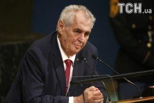 Пропутинский президент Чехии призвал Совет ЕС отменить санкции против России