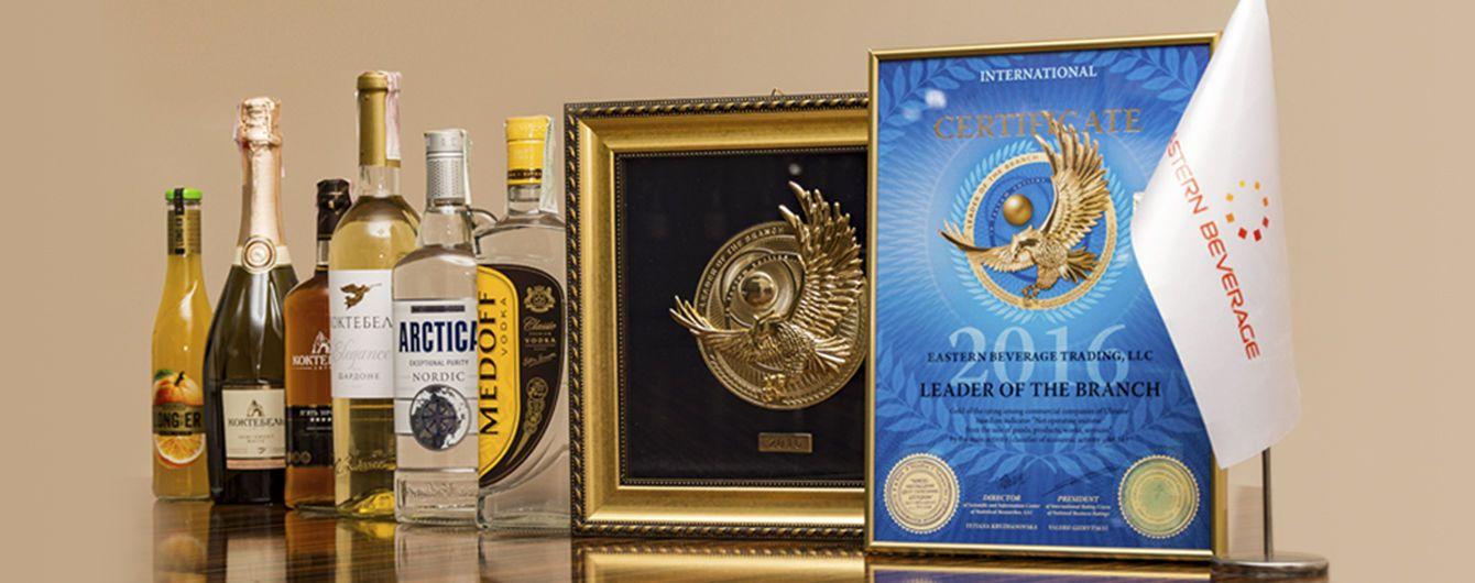 Компанія Eastern Beverage Trading визнана лідером алкогольної галузі