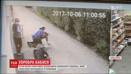 В Словакии летняя женщина самостоятельно обезвредила вооруженного грабителя