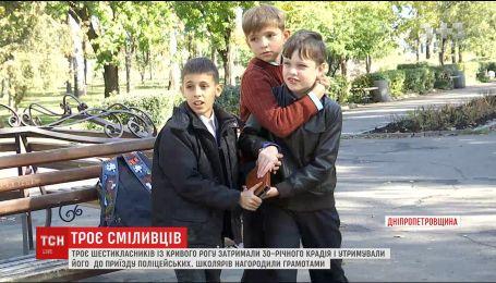 В Кривом Роге трое шестиклассников голыми руками задержали 30-летнего вора