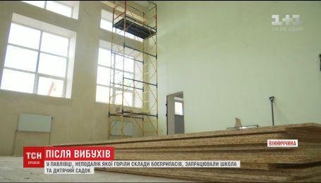 Родители и учителя совместными силами восстановили школу и детсад в Павловке
