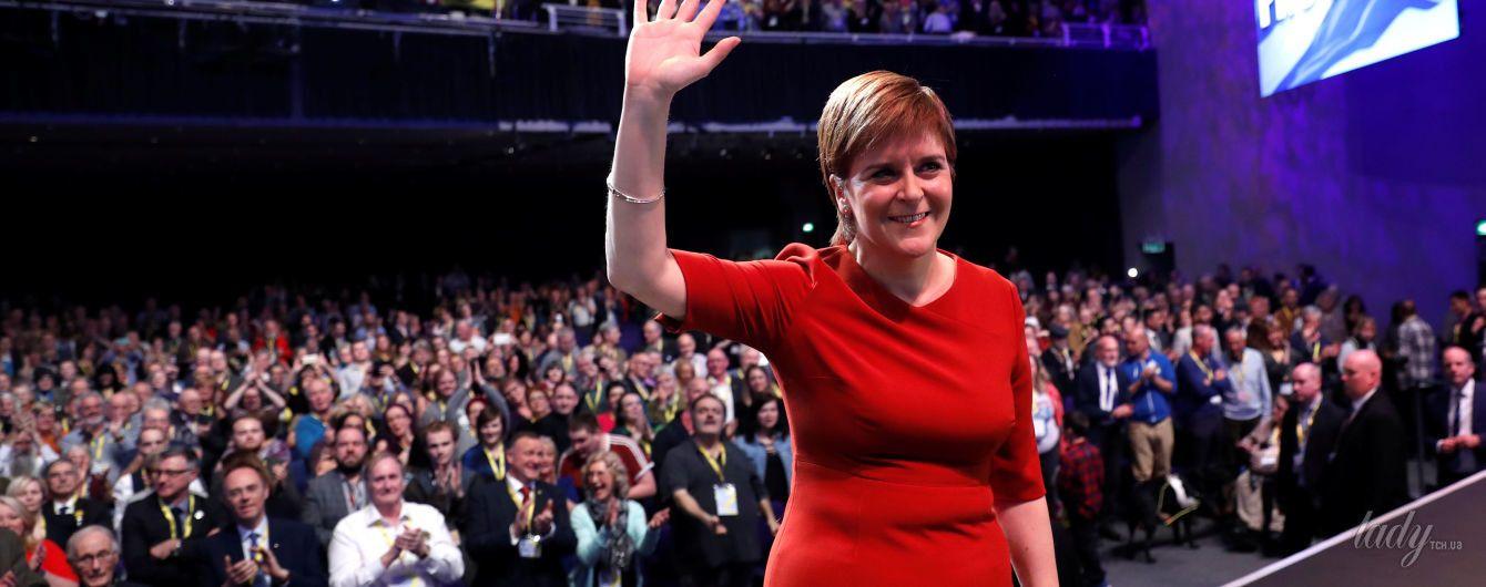 Первый министр Шотландии надела на официальное мероприятие очень неудачное платье