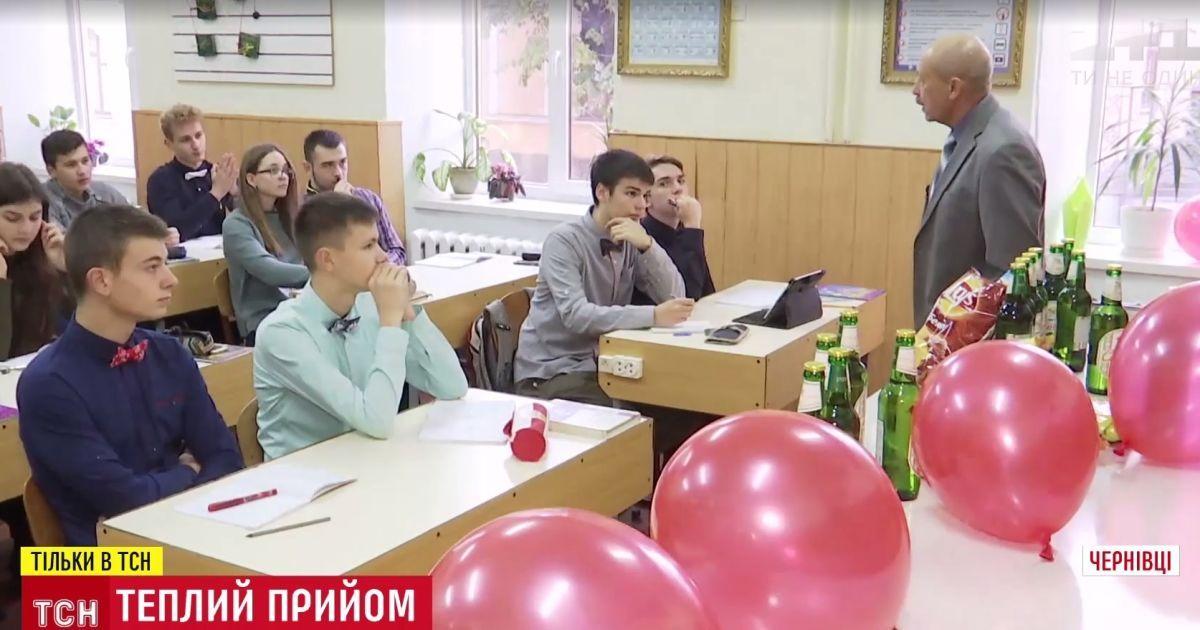 Лучший учитель Украины вернулся в родной лицей