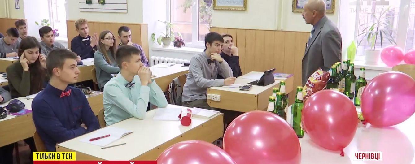 Найкращий вчитель України повернувся до рідного ліцею