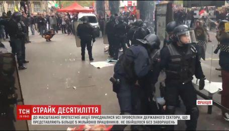 Схватками с полицией завершился самый масштабный за последнее десятилетие страйк во Франции