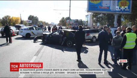 Авария с участием семи автомобилей произошла в Днепре