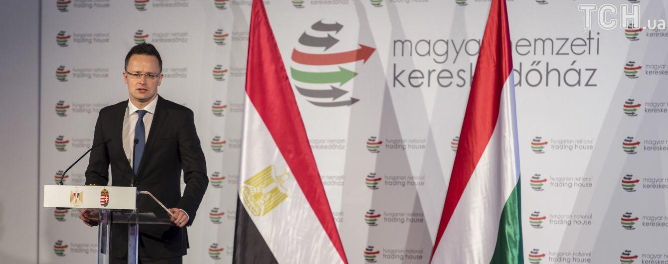 Глава МИД Венгрии в Брюсселе выступил против евроатлантических усилий Украины