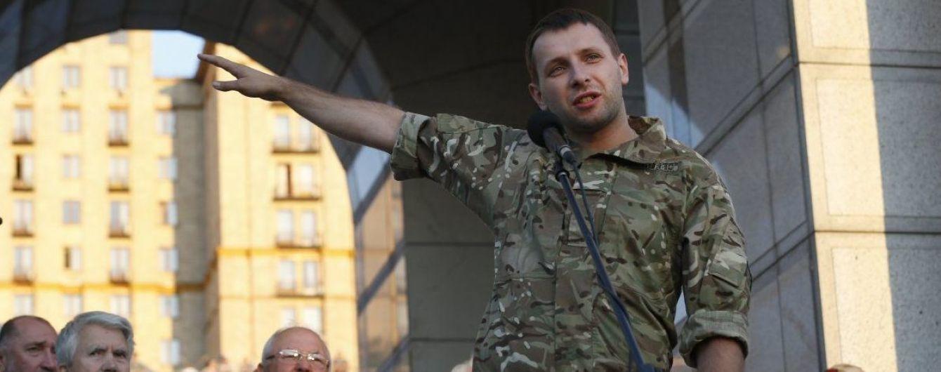 Росія оголосила Парасюка в міжнародний розшук