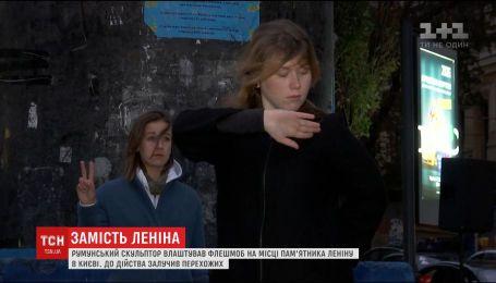"""Румынский скульптор Мануэль Пелмуш """"оживил"""" Ленина"""