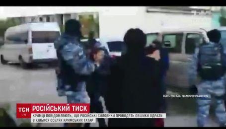 Российские силовики ворвались в дом сразу нескольких крымскотатарских семей в Бахчисарае