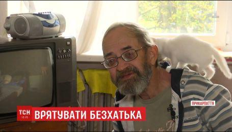 Молодые люди на Прикарпатье спасли бездомного и сняли ему комнату в общежитии