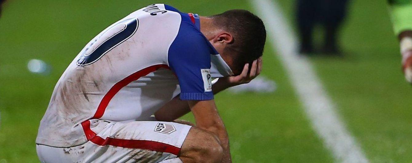 США вперше за 32 роки не зіграють на чемпіонаті світу з футболу