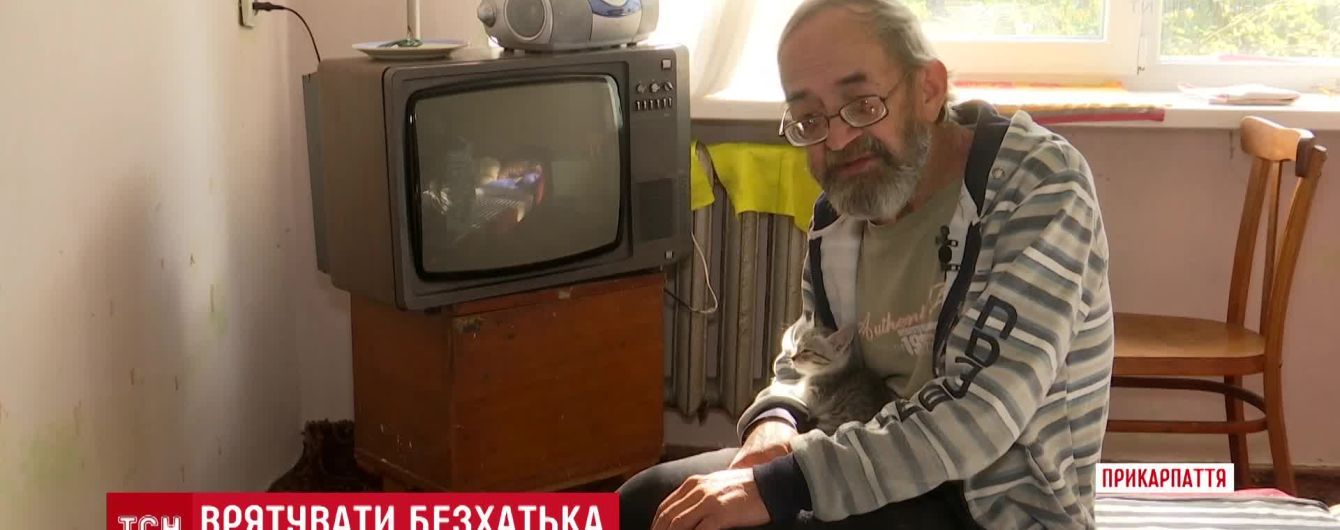 На Прикарпатті завдяки соцмережі знайшли житло безхатьку, який жив на вулиці 30 років