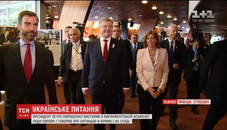 Президент ПАСЕ заявила, что ждет от Украины эффективных реформ и борьбу с коррупцией