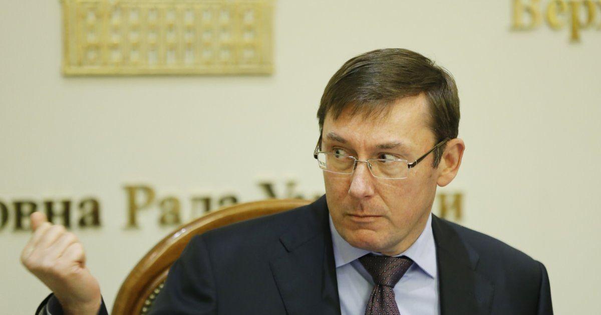 Вылетит, как предыдущий. Луценко пригрозил уволить прокурора АТО, если будет работать неэффективно