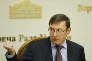 НАБУ відкриє провадження проти Луценка і його заступника через підозру у корупції