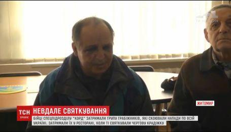 В Житомире силовики задержали подозреваемых в разбойных нападениях по всей Украине