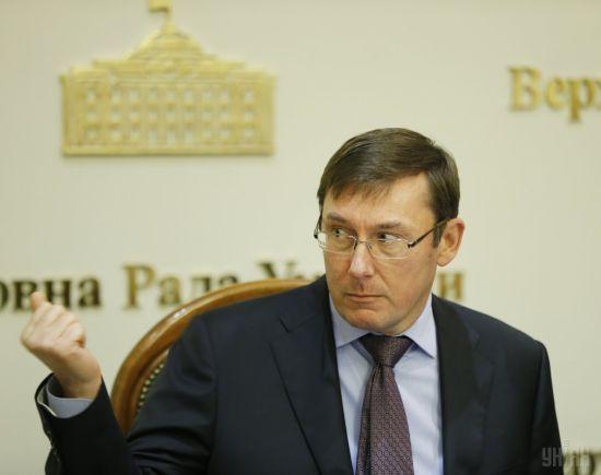 Генпрокурора Луценка викликали на допит до НАБУ