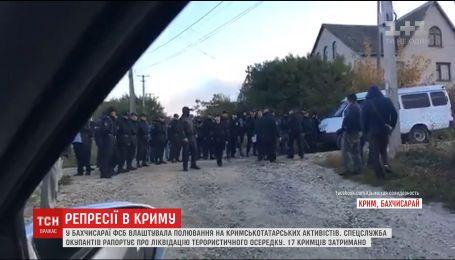 ФСБ влаштувала полювання в Бахчисараї на активістів кримськотатарського руху