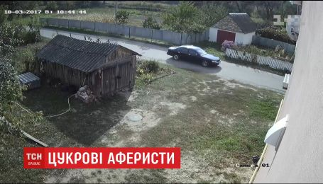 Банда шахраїв на Київщині ошукувала людей на гроші, пропонуючи дешевий цукор