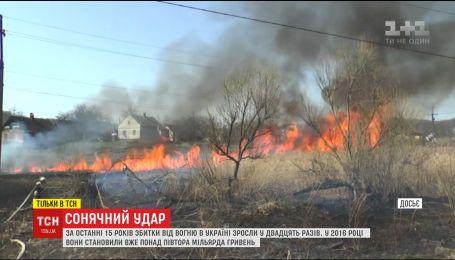На Западной Украине активисты придумали схему, которая может заранее предотвратить масштабный пожар