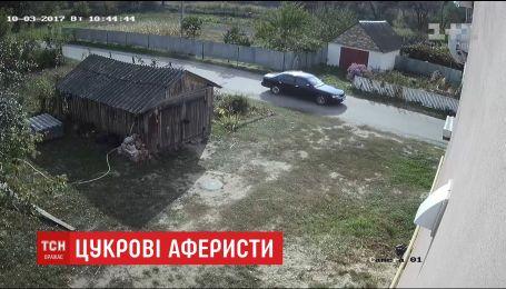 Банда мошенников в Киевской области обманывала людей на деньги, предлагая дешевый сахар